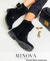 Ботинки женские №2214-черный замш, фото 1