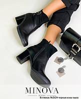 Ботинки женские №2624-черная кожа-замш, фото 1