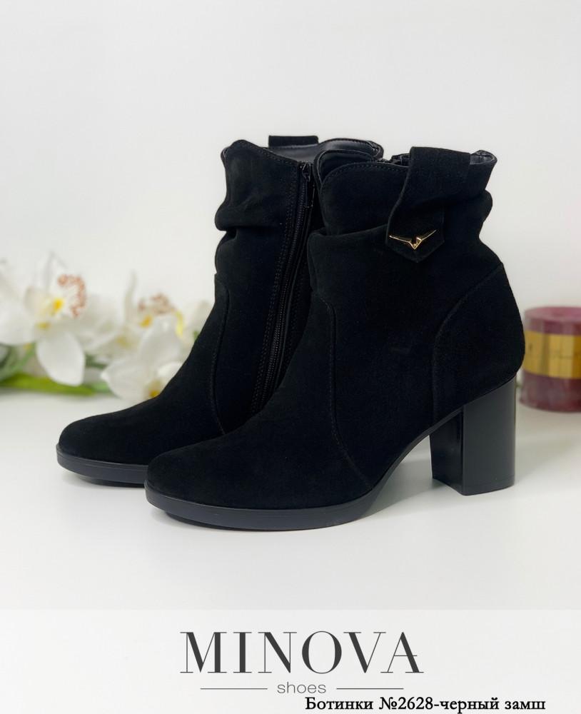 Ботинки женские №2628-черный замш