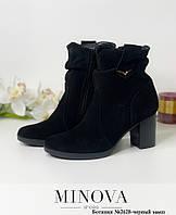 Ботинки женские №2628-черный замш, фото 1