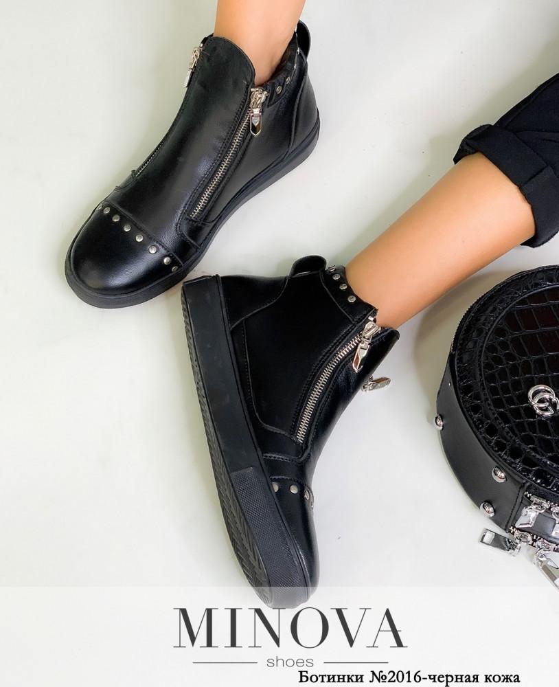 Ботинки женские №2016-черная кожа