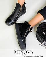 Ботинки женские №2016-черная кожа, фото 1