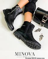 Ботинки женские №2120-черная кожа, фото 1