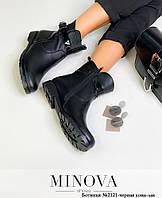 Ботинки женские №2121-черная кожа-лак, фото 1