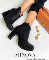 Ботинки женские №2905-синяя кожа, фото 1