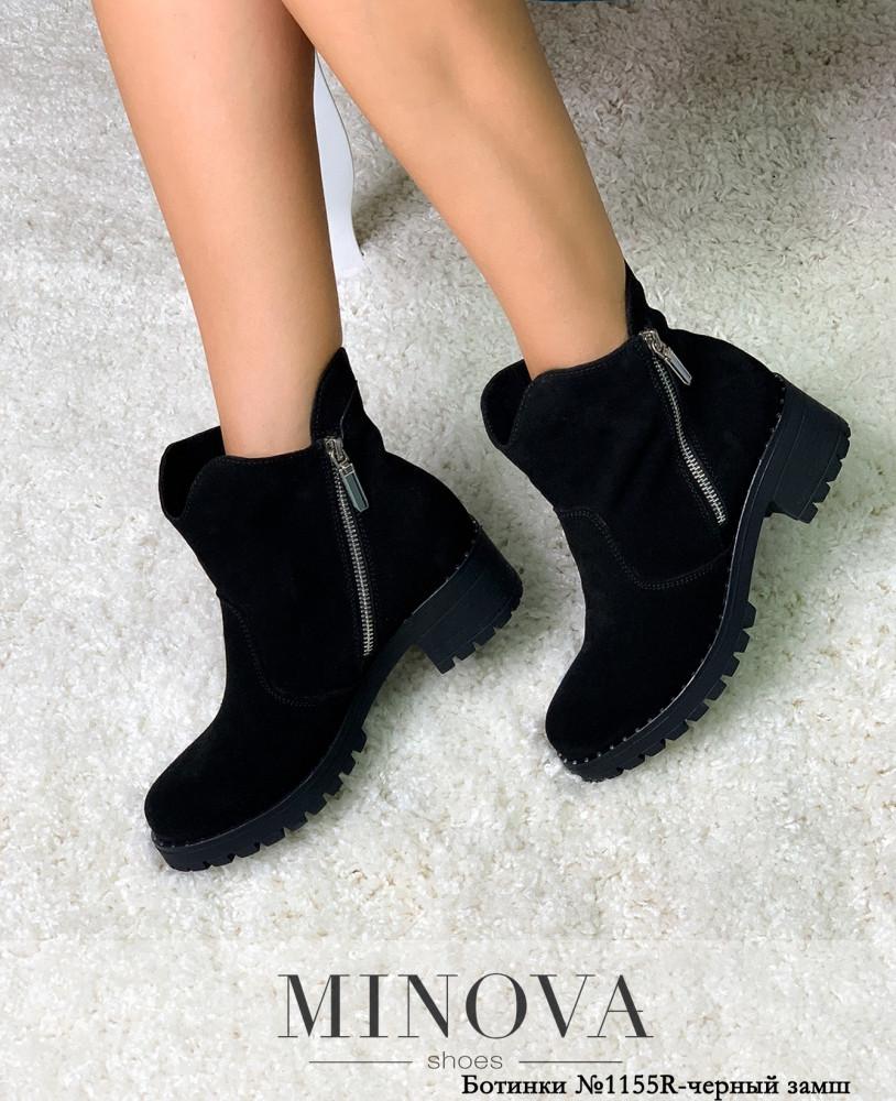 Ботинки женские №1155R-черный замш