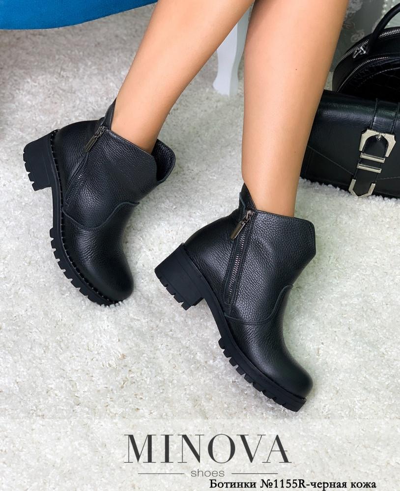 Ботинки женские №1155R-черная кожа