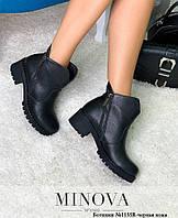 Ботинки женские №1155R-черная кожа, фото 1