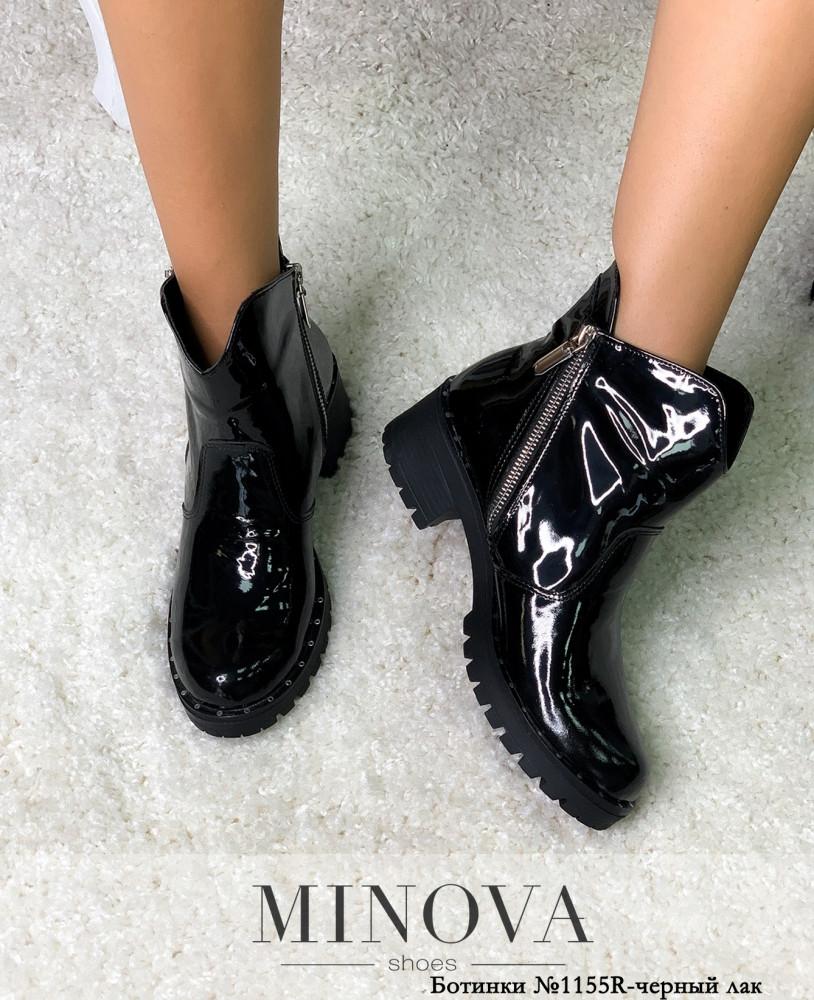Ботинки женские №1155R-черный лак