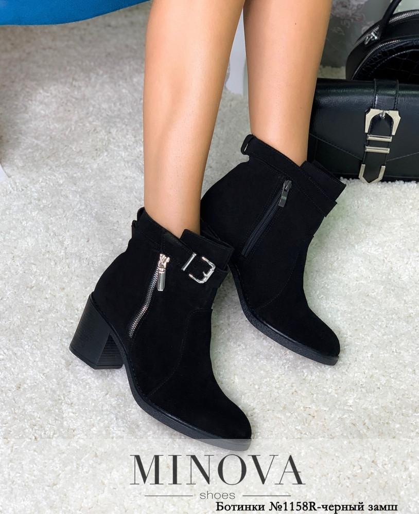 Ботинки женские №1158R-черный замш