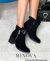 Ботинки женские №1158R-черный замш, фото 1