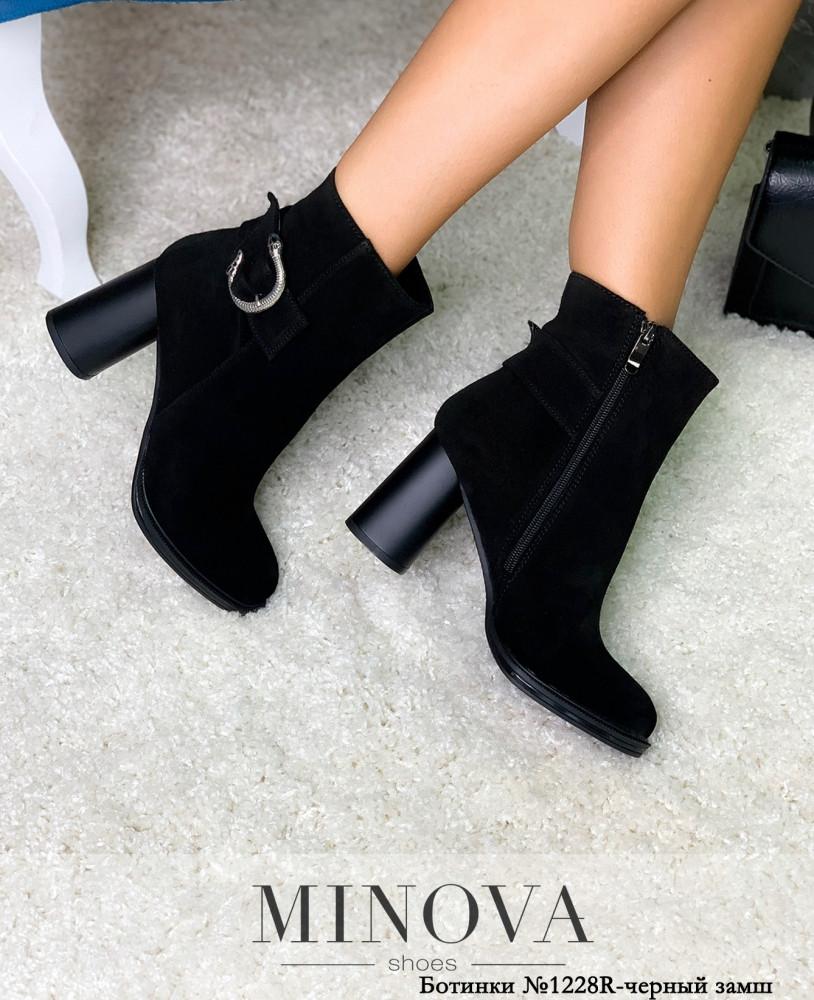 Ботинки женские №1228R-черный замш