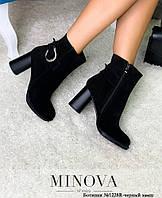 Ботинки женские №1228R-черный замш, фото 1