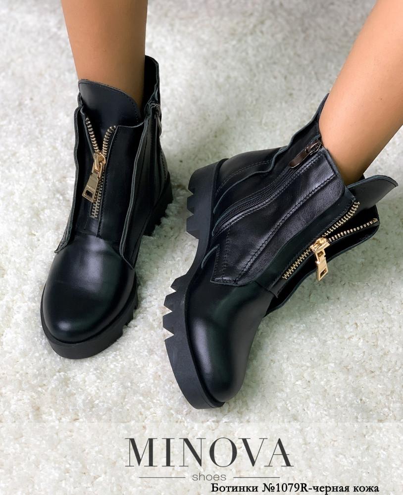 Ботинки женские №1079R-черная кожа