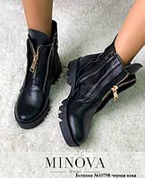 Ботинки женские №1079R-черная кожа, фото 1