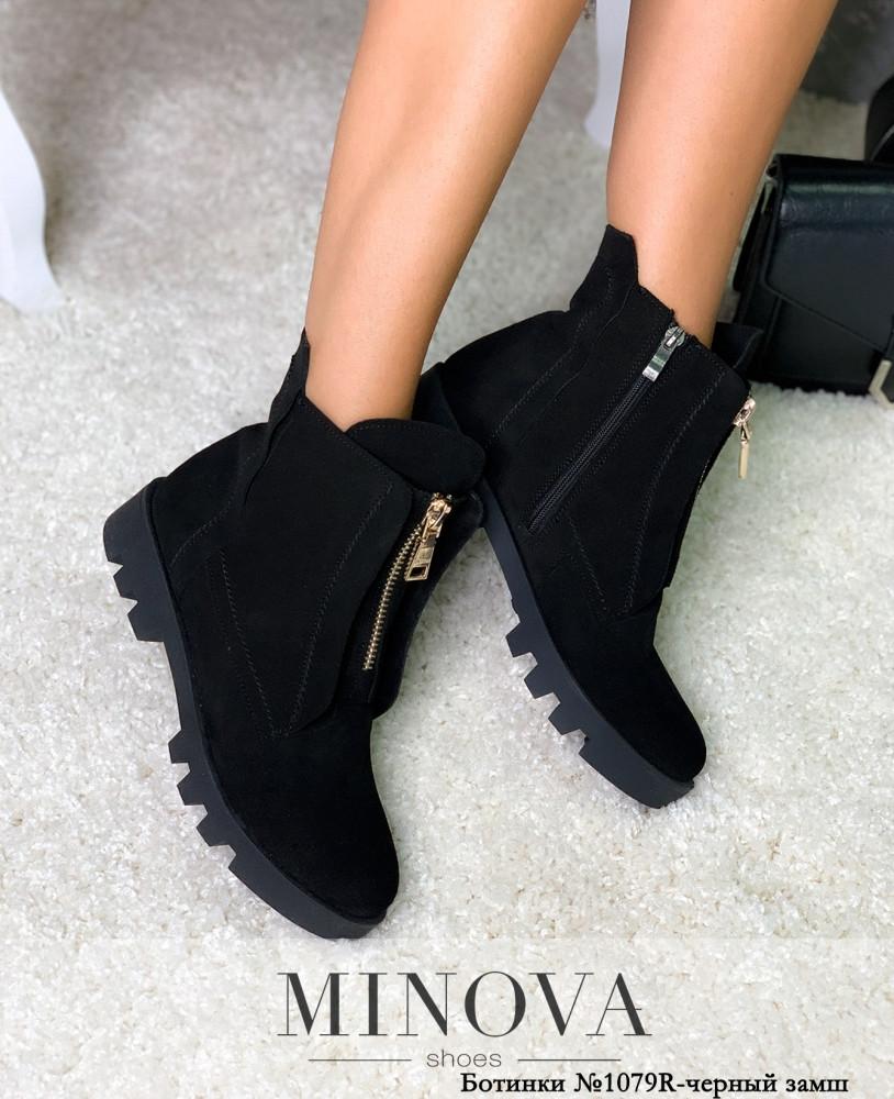 Ботинки женские №1079R-черный замш