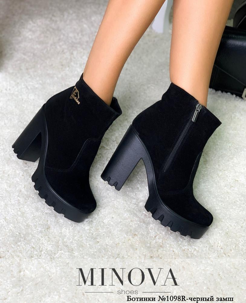 Ботинки женские №1098R-черный замш