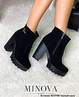 Ботинки женские №1098R-черный замш, фото 1