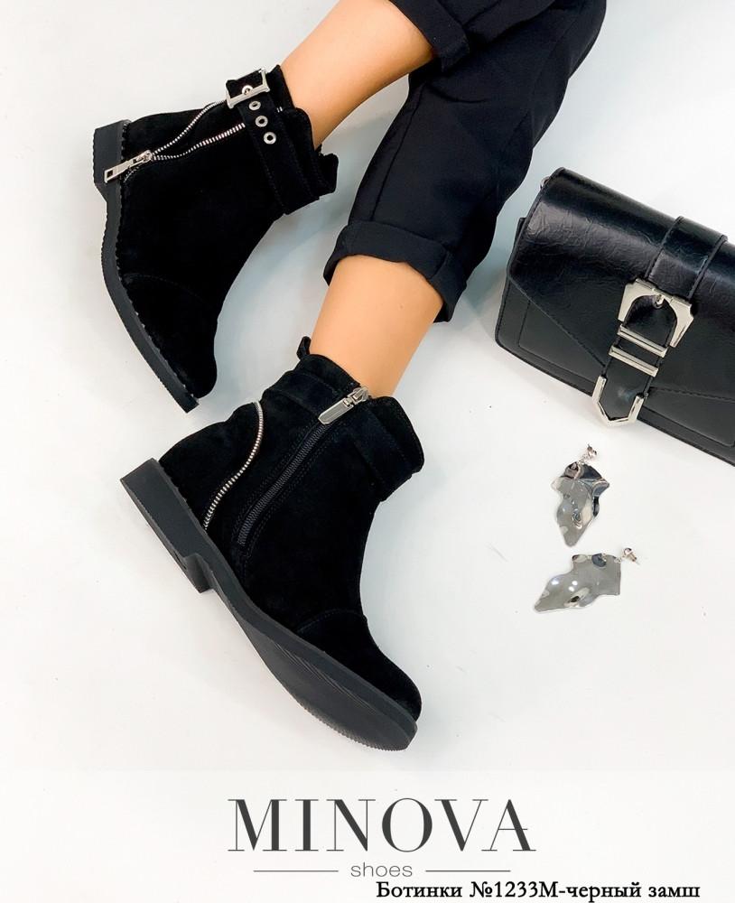 Ботинки женские №1233М-черный замш