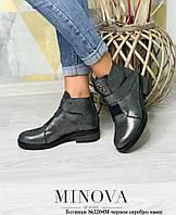 Ботинки женские №2204М-черное серебро замш, фото 1