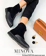 Ботинки женские №2211М-синяя кожа замш, фото 1