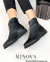 Ботинки женские №2211М-черная кожа, фото 1