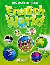 English World 4 Pupil's Book with eBook for Ukraine (учебник с онлайн кодом и диском UA)