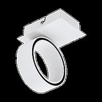"""Бра Eglo 39584 1х5W LED білий/хром """"Албаріза"""""""