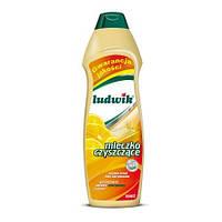 Чистящее молочко LUDWIK цитрусовый аромат 660 г