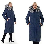 Женское зимнее пальто пуховик с красивым мехом на капюшоне
