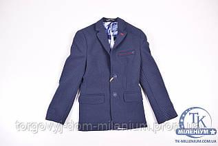 Пиджак для мальчика (MARS) color F5  от 7 до 11 лет Palmiro Rossi 4020 Рост:122,128,146