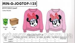 Кофта для девочек Disney, 4-10 лет. Артикул: MIN-G-JOGTOP-125