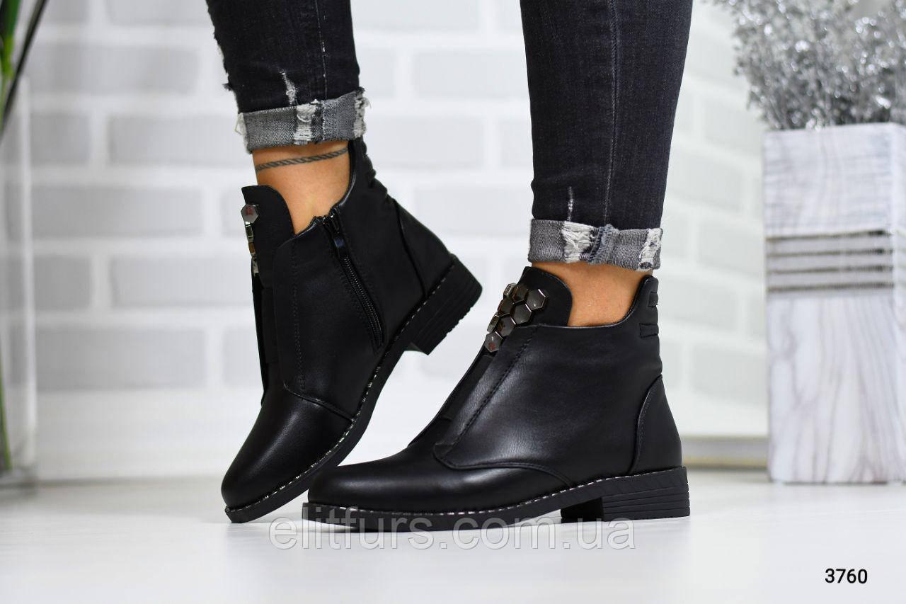 Ботинки демисезонные стильные, декор соты