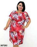 Легкое летнее платье с поясом, микромасло  54,56