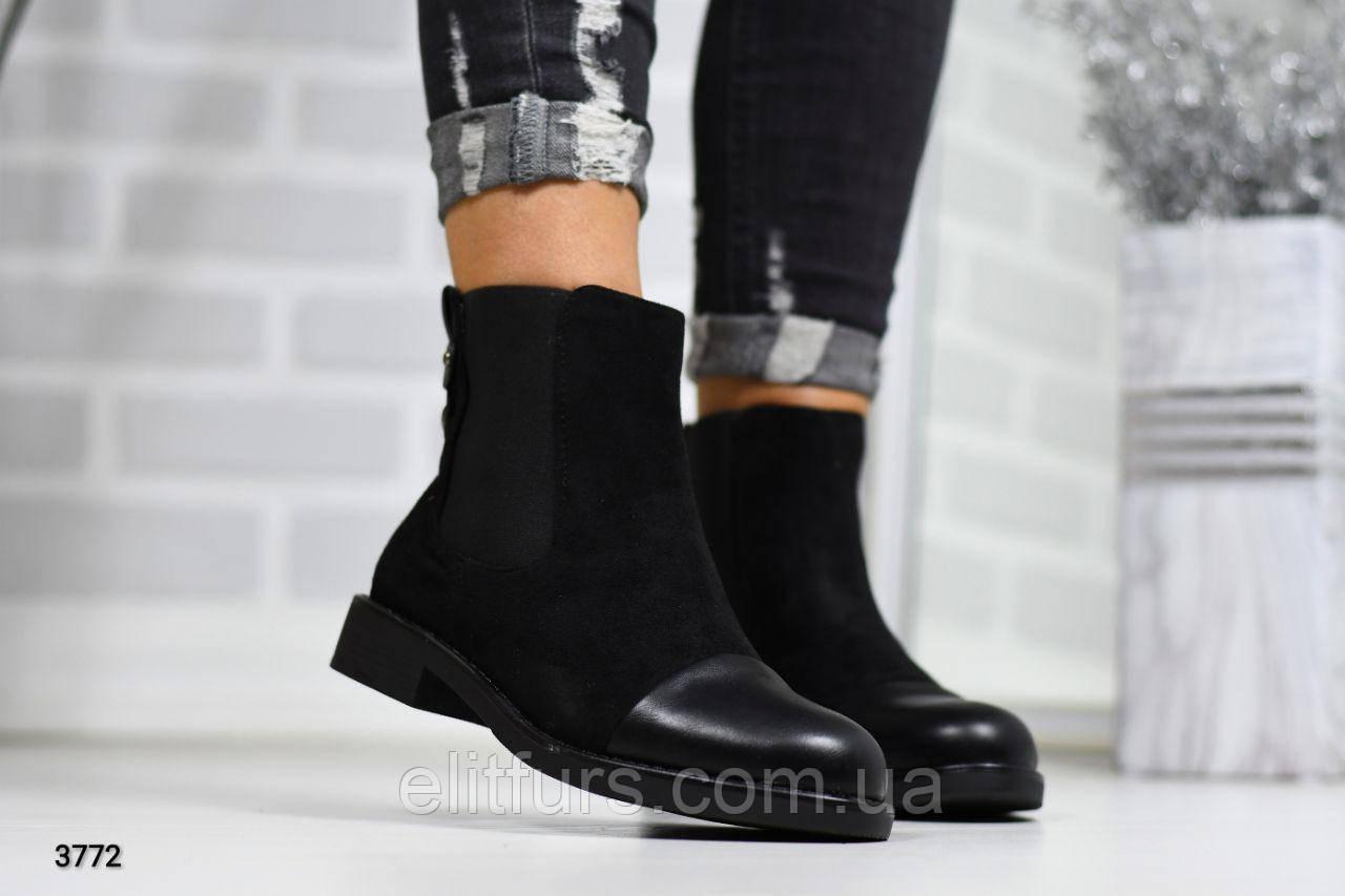 Ботинки демисезонные замшевые, носочек эко-кожа