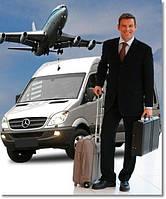 Такси с аэропорта Борисполь междугороднее Встреча