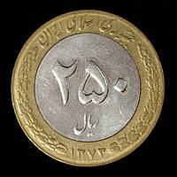 Монета Ирана 250 риалов 2003 г.