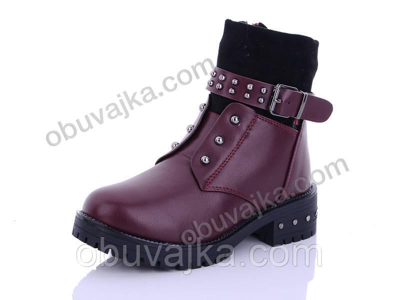Зимняя обувь оптом Ботинки для девочек от фирмы GFB(32-37)