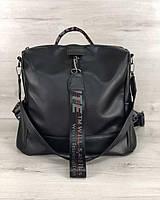 Молодежный  сумка-рюкзак WeLassie Angelo черного цвета, фото 1