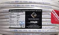 Кабель провод  ШВВП 3х2,5 ЗЗЦМ Запорожский завод цветных металлов