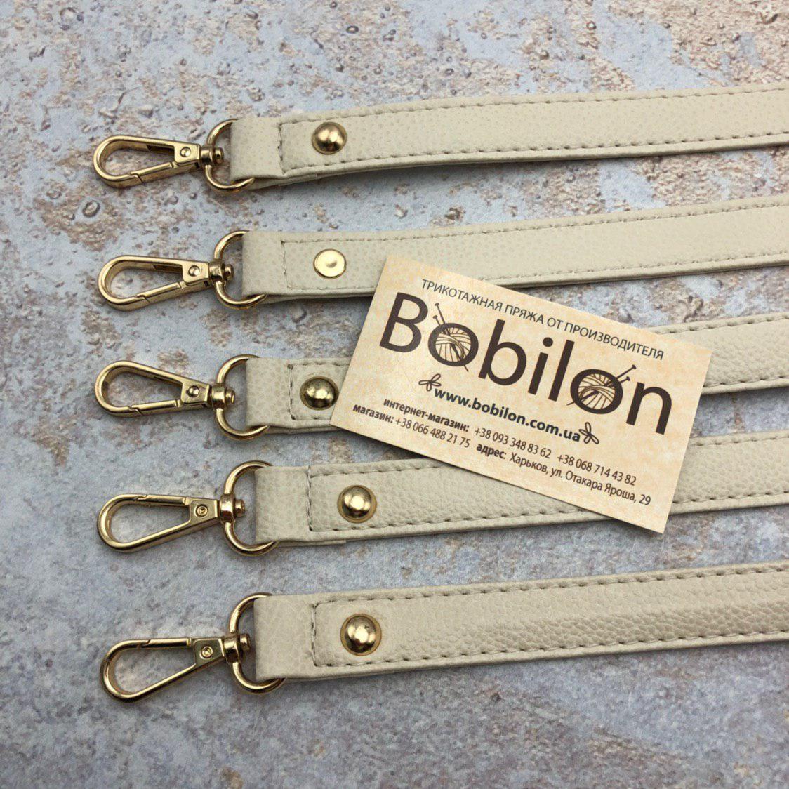 Ручка для сумки с карабинами короткая из эко-кожи. Цвет Крем