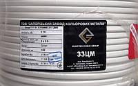 Кабель, провод ШВВП 2х2,5 ЗЗЦМ Запорожский завод цветных металлов