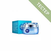 Крем для обличчя з гіалуроновою кислотою Bioaqua Water Get Hyaluronic Acid (Пробник)