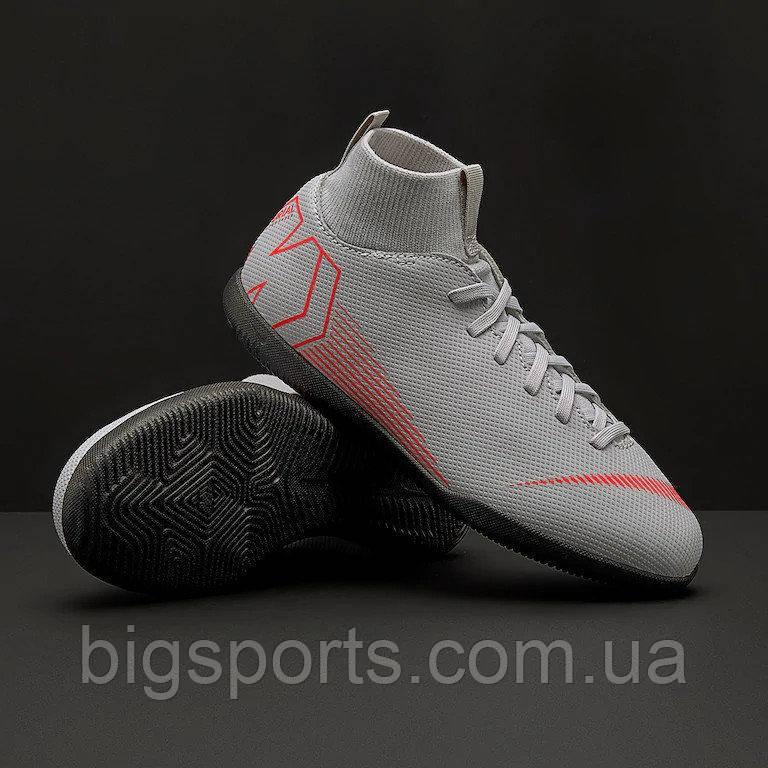 Бутсы футбольные для игры в зале дет. Nike Jr SuperflyX 6 Club IC (арт. AH7346-060), фото 1