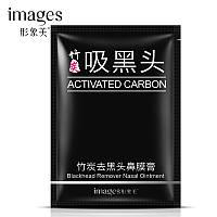 Маска для носа очищающая с активированным углем Images Blackhear Remover Nasal Ointment (6г)