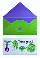 Купити конверти для грошей оптом