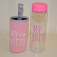 """Бутылка для напитков и воды """"My Bottle"""" в чехле, розовая (500 мл.)"""