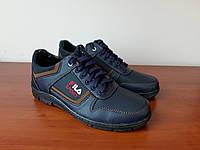 Туфли мужские синие прошитые удобные (код 197), фото 1