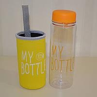 "Бутылка ""My Bottle"" в чехле, желтая (500 мл.), фото 1"