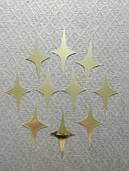 """Наклейка в ванную, акриловые наклейки """"зеркальные звезды золото 10шт набор"""" (19с"""